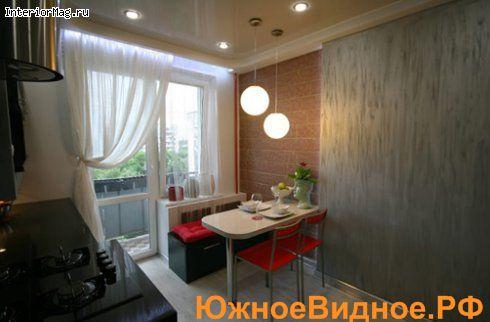 Темная кухня с балконом 2.jpg.